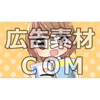 【漫画広告素材】就活・副業探している女子2