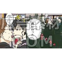 出社する男性2(漫画広告素材#02)