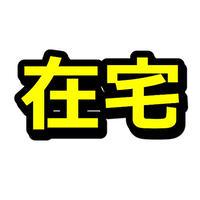 【お得な特典付き】女性の在宅副業向け3ジャンル記事テンプレートお得パック!(30400文字)