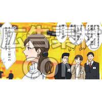 婚活パーティーに参加する女性(漫画広告素材#05)