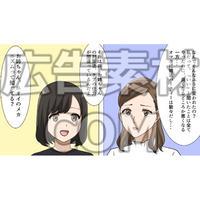 姉妹に部屋でヒントを教えてもらう女性3(漫画広告素材#05)