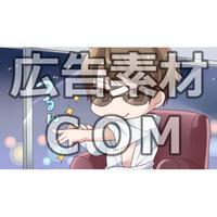 【漫画広告素材】男性の脱毛2