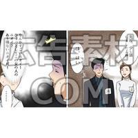 体臭で男性にドン引きされる女性2(漫画広告素材#05)