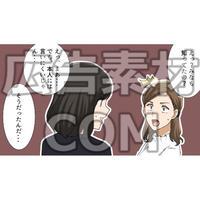 姉妹に部屋でヒントを教えてもらう女性1(漫画広告素材#05)