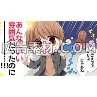 【漫画広告素材】金欠男子1