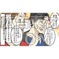 ジムで男性と知り合う2(漫画広告素材#02)