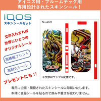 iQOS アイコス 全面 スキン シール a1028