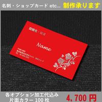 箔押しデザイン★テンプレート9005★名刺100枚