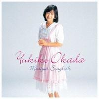 岡田 有希子 - Mariya's Songbook【LP180g重量盤  完全生産限定盤】