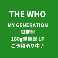 10/20発売予定 THE WHO ザ・フー / マイ・ジェネレイション (限定盤:180g重量盤 LP) UIJY-75206