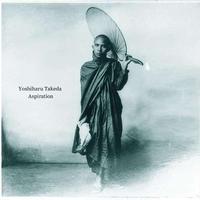 竹田吉晴 Yoshiharu Takeda - Aspiration (LP)