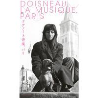 ドアノーと音楽、パリ - 著・写真/ロベール・ドアノー
