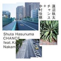 蓮沼執太 - CHANCE feat. 中村佳穂 (7inch)