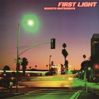 松下誠 - First Light (2ndプレス)(LP)