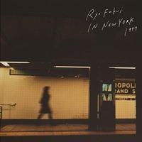 福居良 -Ryo Fukui in New York