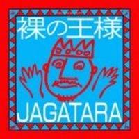 JAGATARA  -  裸の王様【完全生産限定】