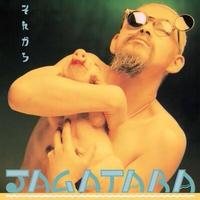 JAGATARA  -  それから【完全生産限定盤】