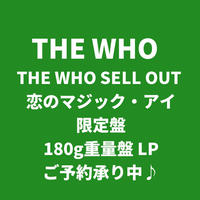 10/20発売予定 THE WHO ザ・フー / THE WHO SELL OUT 恋のマジック・アイ (限定盤:180g重量盤 LP) UIJY-75209
