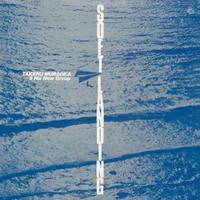 村岡建 - ソフト・ランディング(LP)