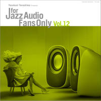 V.A. / For Jazz Audio Fans Only Vol.12