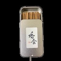 極品お線香「鳳凰」 ミニブーケ&ミニ籠付き