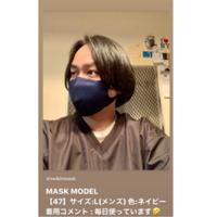 制菌ダブル立体マスク(ネイビー)  (MENS・L)