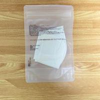 制菌ダブル立体マスク(ホワイト)  (KIDS・S)
