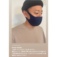 制菌ダブル立体マスク(ネイビー)  (MENS・L)  7枚セット(約1年分)