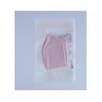 制菌ダブル立体マスク(ピンク) (MENS・L)  7枚セット(約1年分)