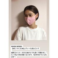 制菌ダブル立体マスク(ピンク) (LADIES・M)  7枚セット(約1年分)