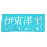 「Thank you!!」ツアータオル