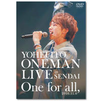 "DVD「YOHEI ITO ONEMAN LIVE in SENDAI ""One for all,""」"