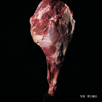 イノシシ(猪)モモ肉(骨つき)(1kgあたり)【送料着払い】