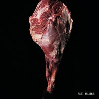 イノシシ(猪)ロース肉半身分(1kgあたり)【送料着払い】