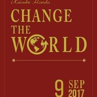 【バックナンバー】本田圭佑メルマガ『CHANGE THE WORLD』 2017年9月配信分(第23-第26号)