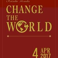 【バックナンバー】本田圭佑メルマガ『CHANGE THE WORLD』 2018年4月配信分(第1-第4号)