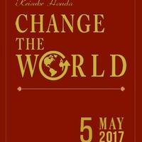 【バックナンバー】本田圭佑メルマガ『CHANGE THE WORLD』 2018年5月配信分(第5-第9号)