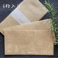 【クラフト洋長封筒】(白)/5枚入り  のコピー