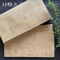 【クラフト洋長封筒】(グレー)/30枚入り