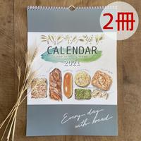 【増版予約/大2冊】A3パンのカレンダー(壁掛け/ハンガー付き)