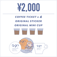 《EVENT SUPPORT PLANⅡ》 COFFEE TICKET+ORIGINAL STICKER&ORIGINAL MINI CUP
