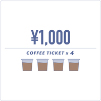 《BASIC PLAN》 COFFEE TICKET×4