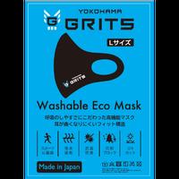 YOKOHAMA GRITSオリジナル高機能マスク(黒)