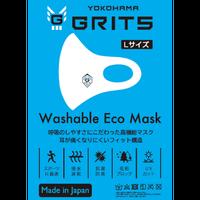 YOKOHAMA GRITSオリジナル高機能マスク(白)