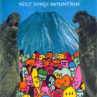 CD|HOLY SONGS MOUNTAIN|V.A