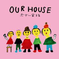 CD|アワハウス|ボギー家族