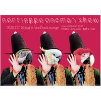 アーカイブチケット|nontroppo one man show|配信ライブ