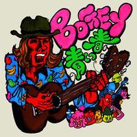 CD|青い春|ボギー