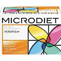 マイクロダイエット リゾット&パスタミックスパック 2箱(28食)