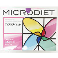 マイクロダイエットドリンク ココア味 4箱 (56食)